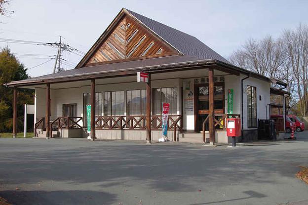 s2923_応桑郵便局_群馬県吾妻郡長野原町
