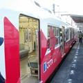 Photos: 原駅到着。