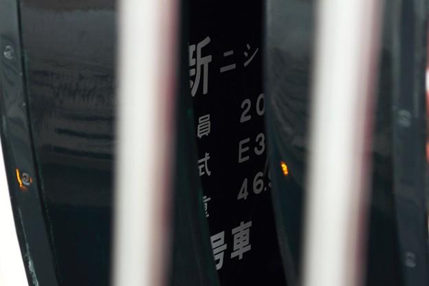 写真: '16 1/5 E3系R19編成試運転-4