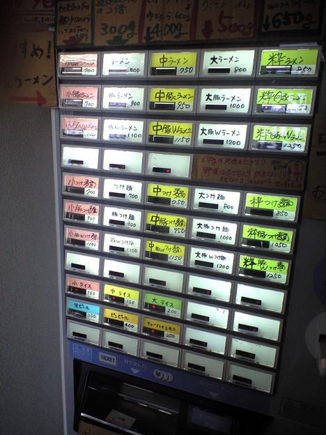 092-02「ラーメンつけ麺 今を粋ろ」券売機
