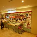 横浜元町のパン屋さん