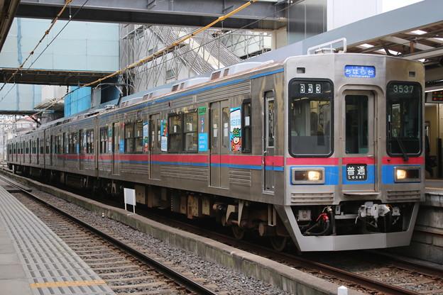 芝山鉄道3500形 3540F