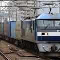 EF210-128 桃太郎