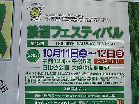 テッピーニュース (1)