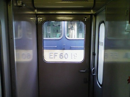 081012-高崎駅EL→SL入換