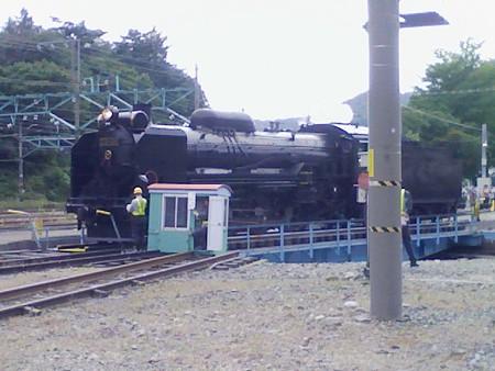 081012-水上駅転車台 (3)