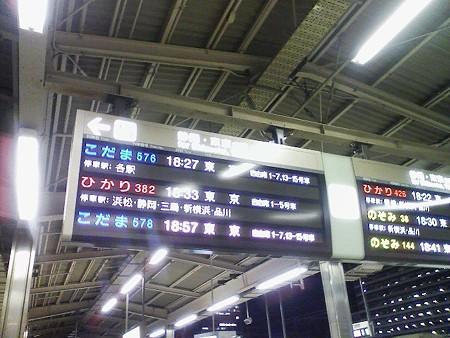 081027-帰路 新幹線 (1)