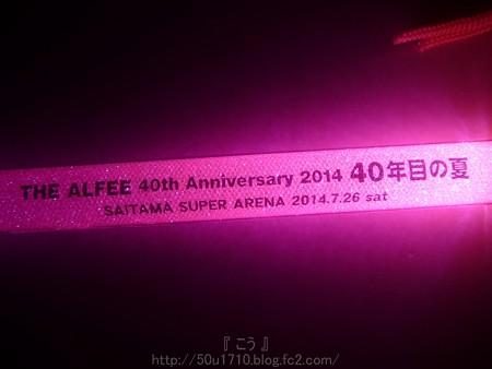 140727-THE ALFEE 夏イベ@たまアリ (20)