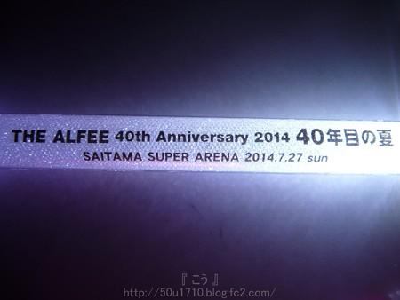 140727-THE ALFEE 夏イベ@たまアリ サインライト (4)