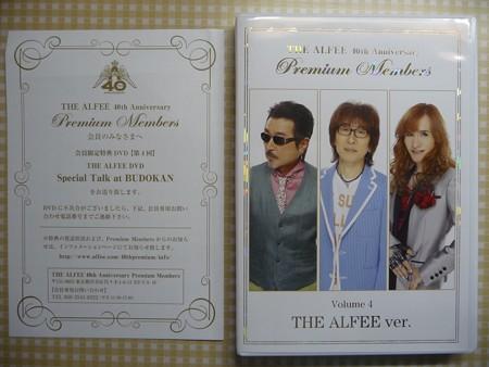 141001-THE ALFEE PM特典DVD4 (4)