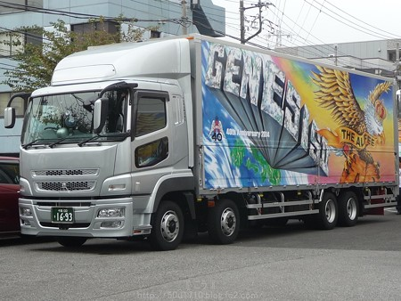 141002-THE ALFEE 秋ツアー ツアトラ (4)
