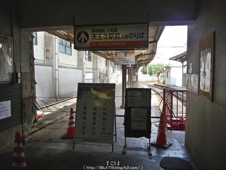 151017-阪堺電車 住吉公園電停 (2)
