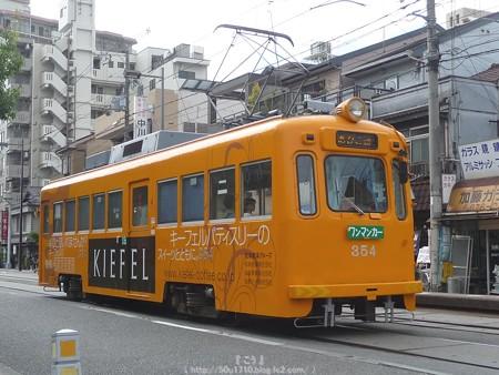 151017-阪堺電車 住吉鳥居前電停 (2)
