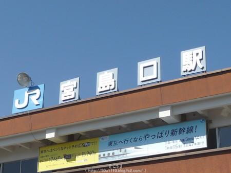 151018-宮島 (3)