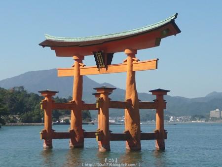 151018-宮島 (54)