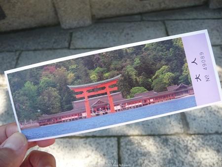 151018-宮島 (60)