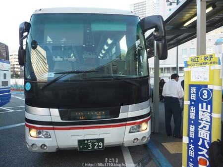151019-広島→出雲市 (4)