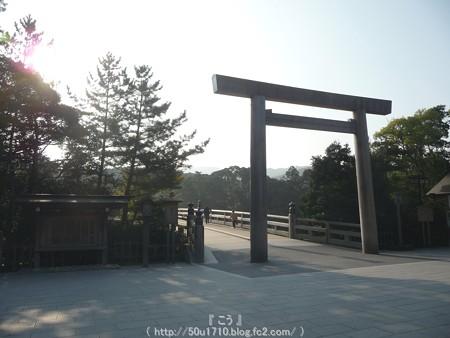 151021-伊勢神宮 内宮 (5)