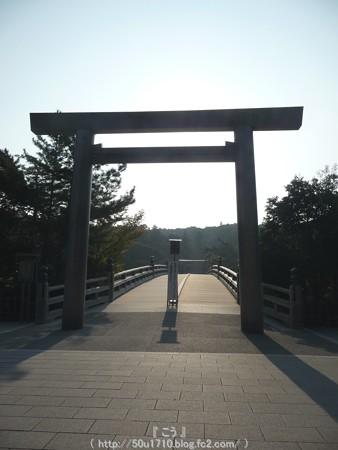 151021-伊勢神宮 内宮 (9)