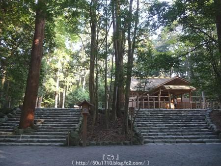 151021-伊勢神宮 内宮 (51)