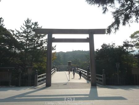 151021-伊勢神宮 内宮 (83)