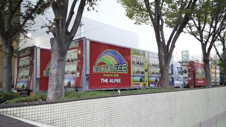 151129-THE ALFEE 静岡 (3)