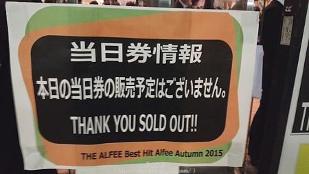 151129-THE ALFEE 静岡 (14)
