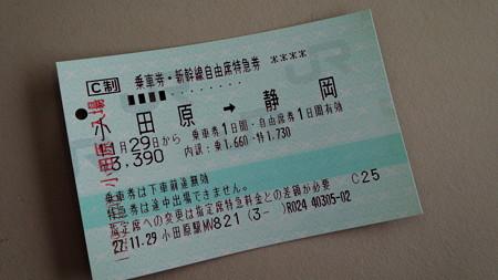 DSC_0321