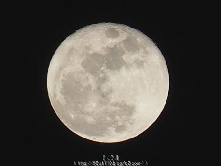 151226-お月さん (3)改