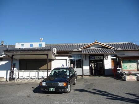 151230-三輪駅 (1)