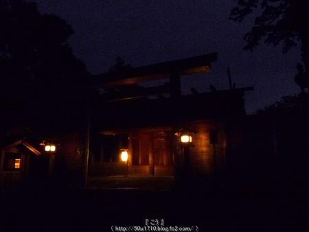 160108-伊勢神宮 外宮 (12)改