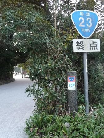 160108-伊勢神宮 内宮 (3)