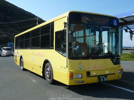 160110-豊橋→伊良湖 (14)