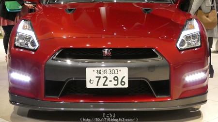 160214-日産本社ギャラリー あぶデカ (32)