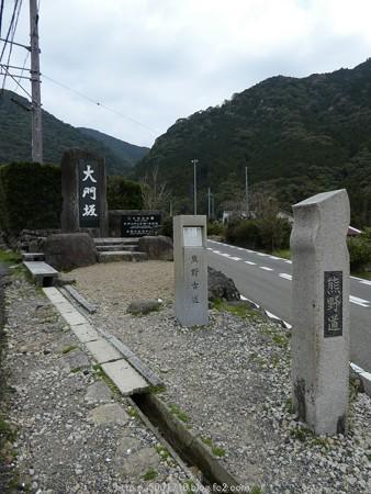 160324-熊野古道 大門坂 (8)