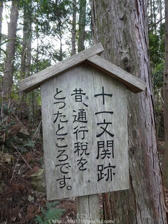 160324-熊野古道 大門坂 (73)