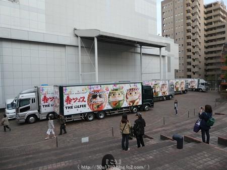 160331-THE ALFEE 16春ツアー@川口 (2)