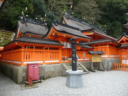 160324-熊野那智大社 (19)
