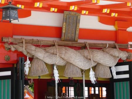 160324-熊野速玉大社 (15)
