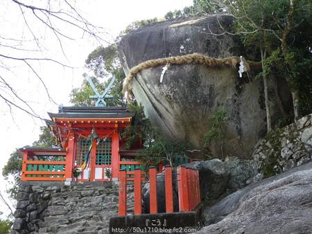 160324-神倉神社 (33)