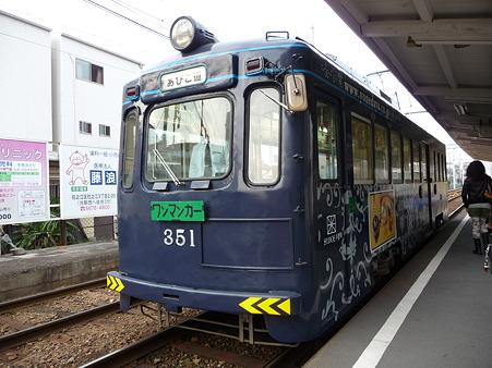 101114-阪堺電車 (4)