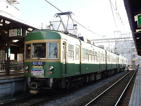 101210-江ノ電 江ノ島駅 (3)
