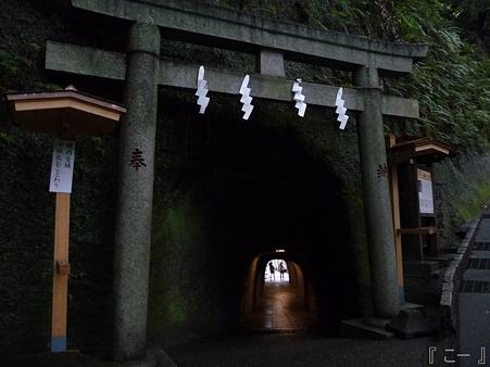110620-葛原が丘・銭洗弁天 (67)