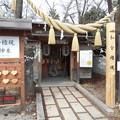 Photos: 昇仙峡山頂和合権現2015.11.13