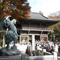 Photos: 高尾山薬王院カラス天狗2015.11.21