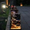 江の島灯篭