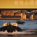 Photos: 波をかきわける船