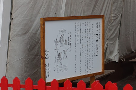 10 2014年 博多祇園山笠 福岡ドーム 飾り山笠 常勝玄界鷹 (7)