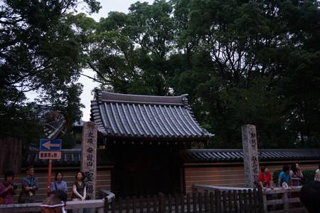 2014年 博多祇園山笠 追い山 写真 (72)