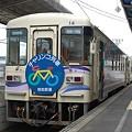 Photos: 明智鉄道アケチ10形 チャリンコ列車